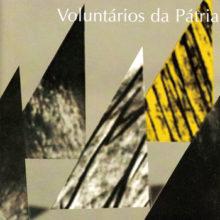 Voluntários da Pátria (1984)